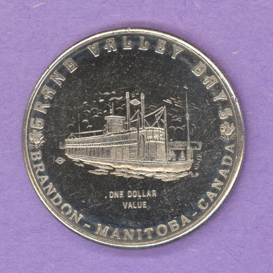 1970 Brandon Manitoba Trade Token - Paddlewheeler