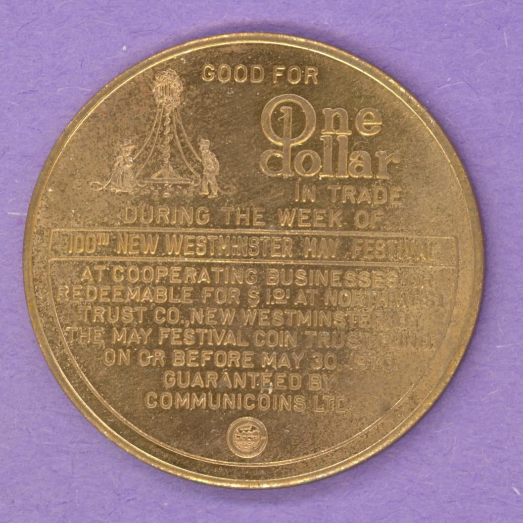 1970 New Westminster BC Trade Token - Raised Circle