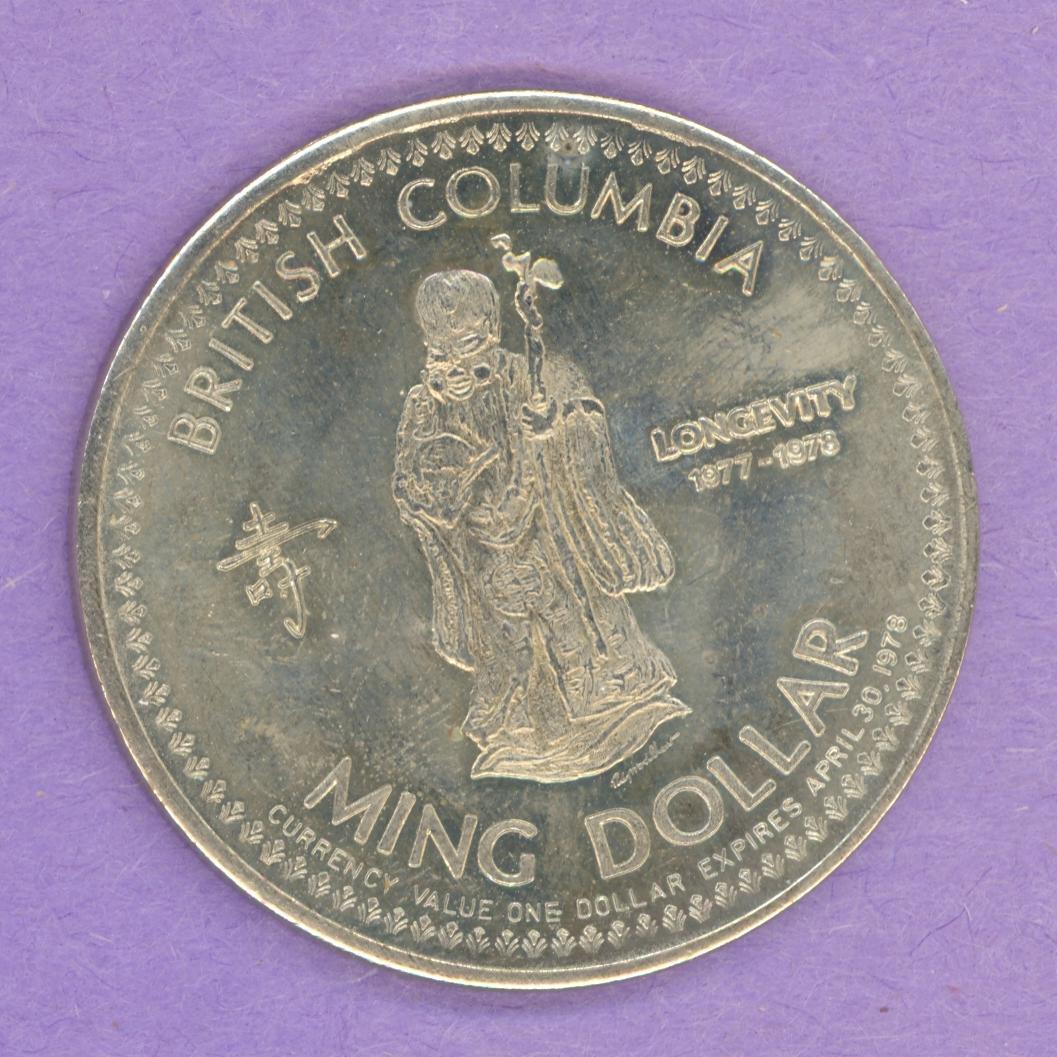 1978 British Columbia Tang Trade Token