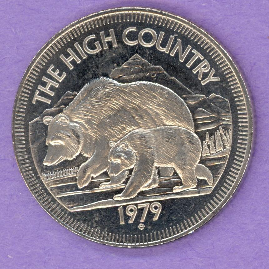 1979 Jasper Alberta Trade Token - Bear with Cub