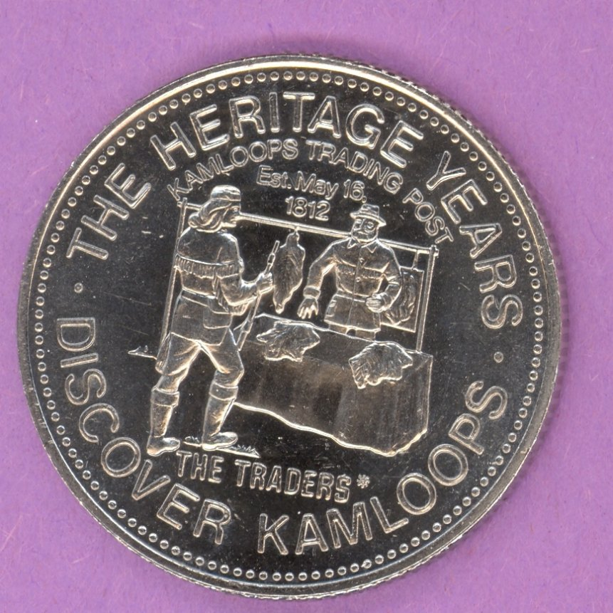 1979 Kamloops British Columbia Municipal Trade Token or Dollar Kami Trading Post
