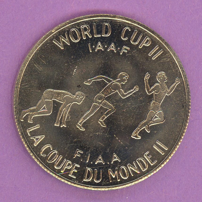 1979 Montreal Quebec Private Trade Token or Souvenir Coin World Cup II Runner