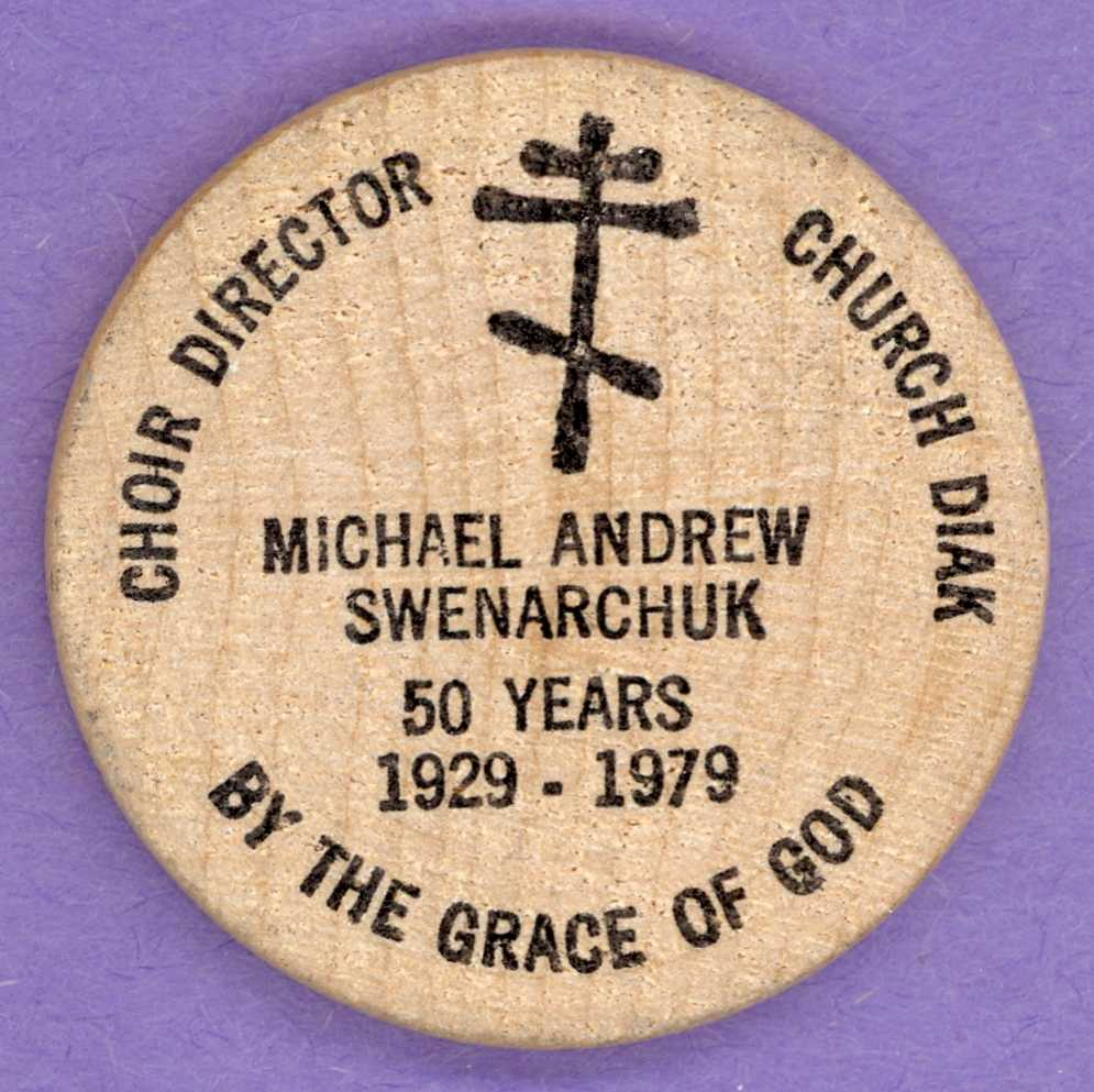1979 Michael Andrew Swenarchuk 50 Years Wooden Nickel