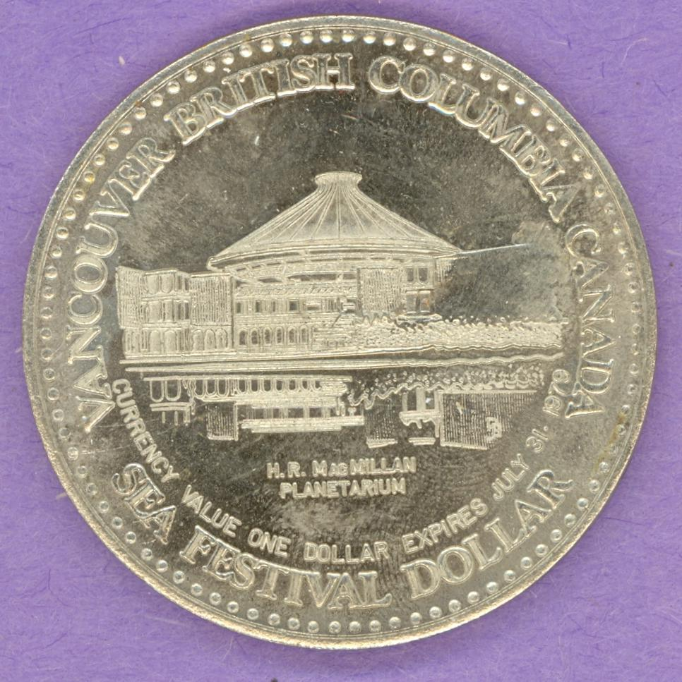 1979 Vancouver British Columbia Trade Token or Dollar Lions Gate Bridge Planetarium