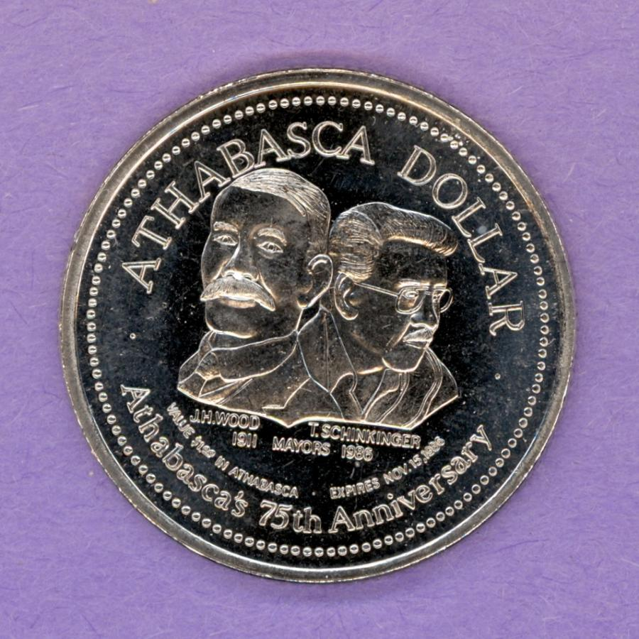 1986 Athabasca Trade Token - 75th anniversary
