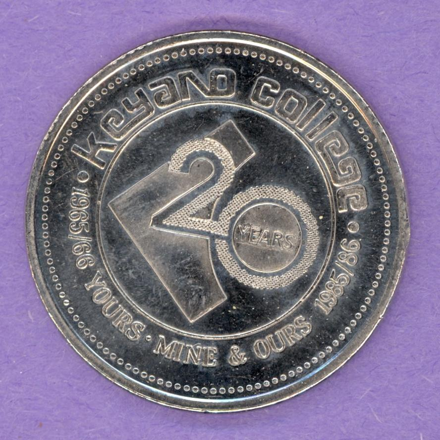 1986 Fort McMurray, Alberta Trade Dollar - Keyano College