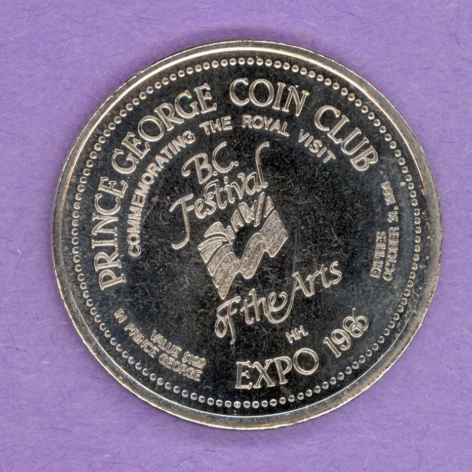 1986 Prince George BC Trade Token - Museum Arts Voyageurs NBS