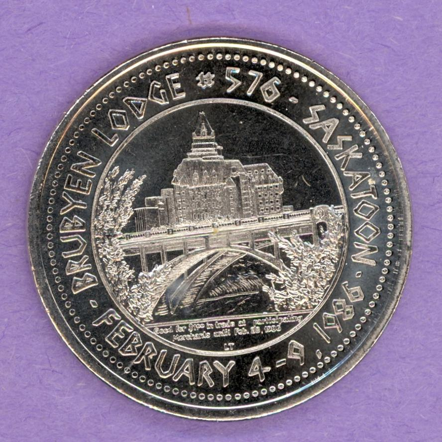 1986 Saskatoon Saskatchewan Trade Dollar Bridge Rodoy Man Ski for Light