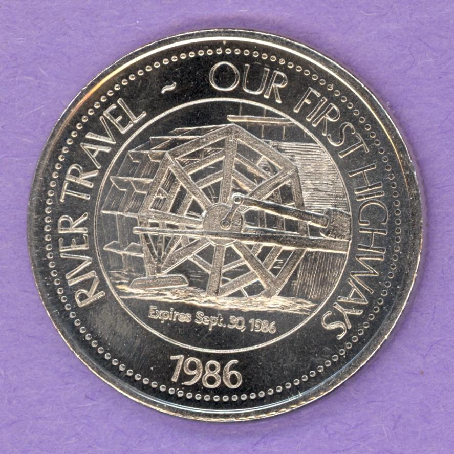 1986 Whitehorse Yukon Trade Token or Dollar Paddlewheel and Paddlewheeler