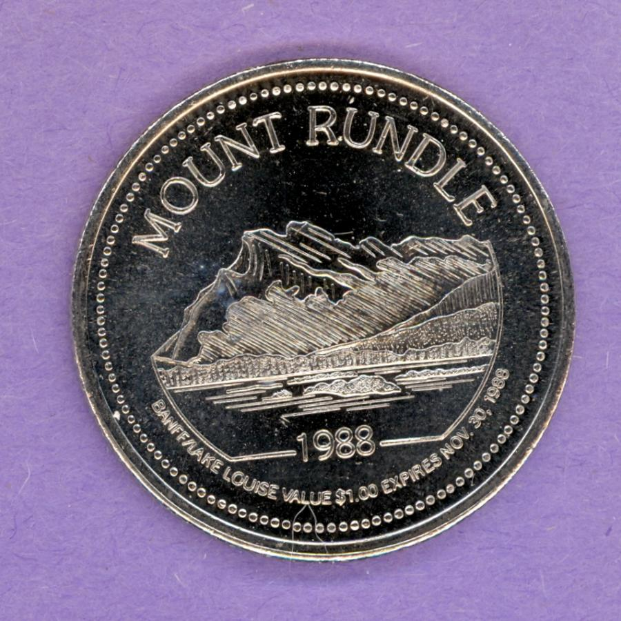 1988 Banff Trade Token - Mt. Rundle & Hotel