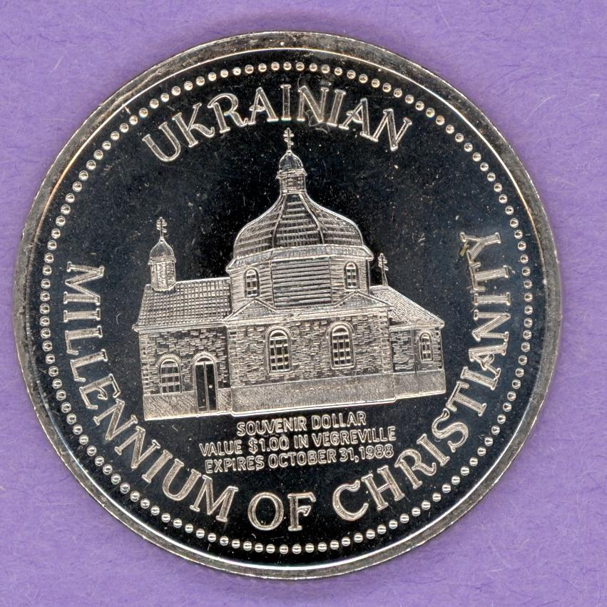 1988 Vegreville, Alberta Trade Dollar - Church