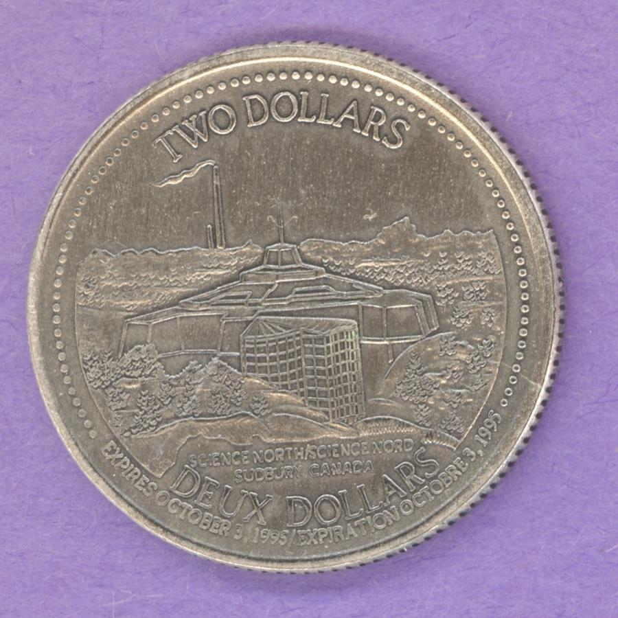1995 Sudbury Ontario Municipal Trade Token or Dollar Science North 100th Anniversary