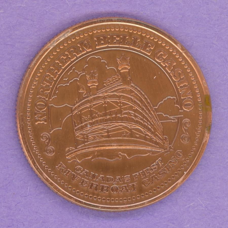 1996 Windsor Ontario Trade Dollar Copper Plate